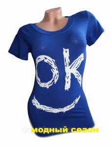 Фото Женская одежда, Женские майки,футболки,шорты,туники 1.Футболка женская УЛЫБКА електрик