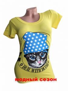 Фото Женская одежда, Женские майки,футболки,шорты,туники 1.Футболка женская жёлтая Кот в шапке