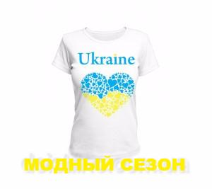 1.Футболка женская I love Ukraine