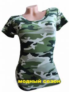 Фото Женская одежда, Женские майки,футболки,шорты,туники 1.Футболка женская милитари