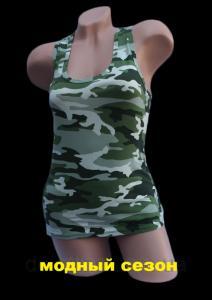Фото Женская одежда, Женские майки,футболки,шорты,туники 1.Майка женская милитари