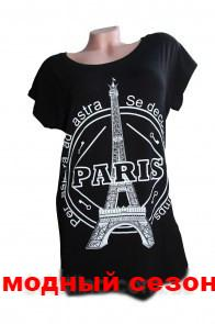 Фото Женская одежда, Женские майки,футболки,шорты,туники 1.Туника женская Париж