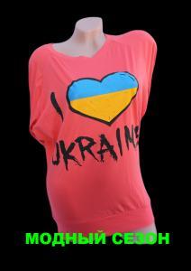 Фото Женская одежда, Женские кофты и футболки на длинный рукав 1.Кофта разлетайка на длинный рукав I love Ukraine