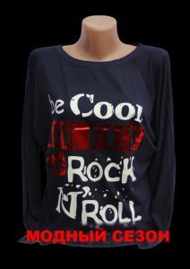 Фото Женская одежда, Женские кофты и футболки на длинный рукав 1.Кофта разлетайка на длинный рукав ROK