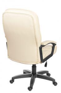 Фото Кресла для дома и офиса Кресло БОЛЕРО ULTRA