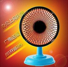 5 дюймов небольшой солнечной вентилятор нагреватель теплее для студентов портативный электрический небольшая печь Y223
