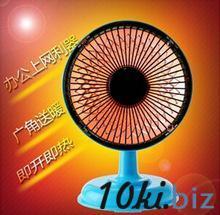 5 дюймов небольшой солнечной вентилятор нагреватель теплее для студентов портативный электрический небольшая печь Y223 купить в Братске - Бытовые принадлежности с ценами и фото