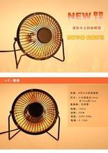 Фото Все для дома и хозяйства 4 дюйм(ов) утюг мини настольных мини солнечные нагреватель небольшой обогреватель теплый воздух вентилятор тепловентилятор небольшая печь электрический нагреватель