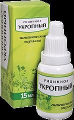 """Эмульсия """"Рициниол Укропный"""""""