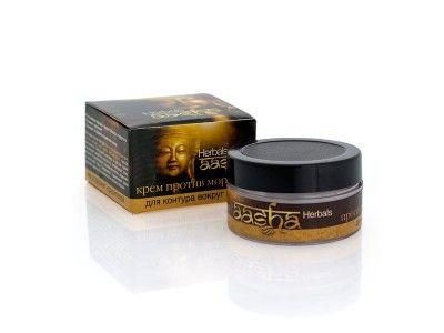 Крем против морщин для контура вокруг глаз - 25 гр. Aasha Herbal