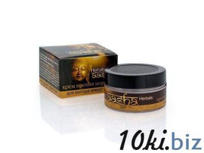 Крем против морщин для контура вокруг глаз - 25 гр. Aasha Herbal Средства для демакияжа в России