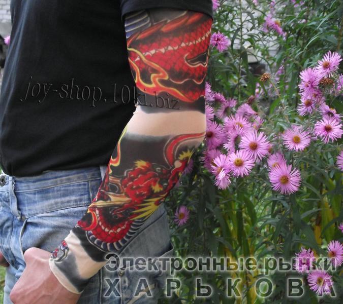 Тату рукав (Арт.204) - Оригинальные подарки на рынке Барабашова