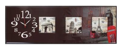 """Часы настенные картина """"Достопримечательности"""" 155528"""