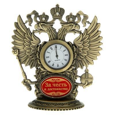 """Часы """"За честь и достоинство"""" 864161"""