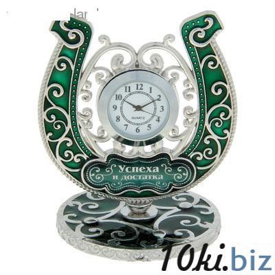 """Часы """"Успеха и достатка"""" 864164 купить в Павлодаре - Часы с ценами и фото"""