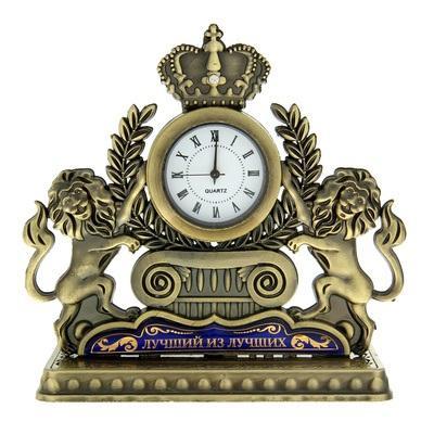 """Часы """"Истинный победитель"""" 864172"""