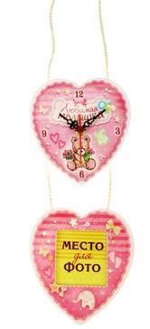 """Часы с фоторамкой """"Любимая малышка"""" 906817"""
