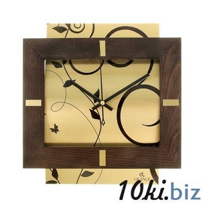 """Часы настенные """"Grance"""", бук, цвет венге-золото 926860 купить в Актобе - Часы"""