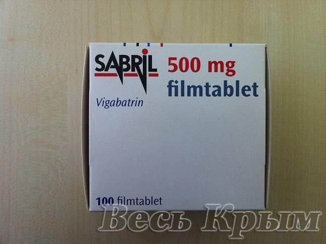 Сабрил (Вигабатрин) 500 мг №100 купить