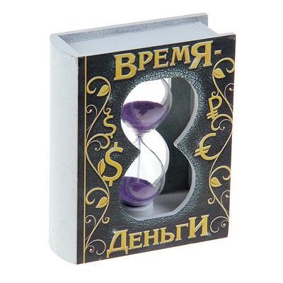 """Часы песочные """"Время - деньги"""" 1043665"""