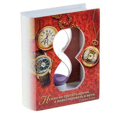 """Часы песочные """"Нужно не тратить время, а инвестировать в него"""" 1043670"""