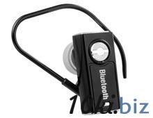 N95 Bluetooth для беспроводной гарнитуры моно звук (черный купить в Братске - Мобильные телефоны и аксессуары с ценами и фото