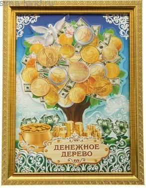 """Денежное дерево в рамке """"Денежное дерево"""" 103795"""