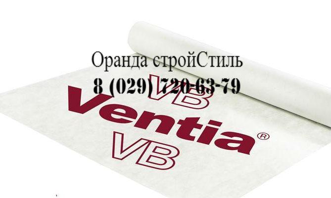Пленки, подкровельные мембраны Ventia Iron (MDM)