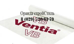 Фото  Пленки, подкровельные мембраны Ventia Iron (MDM)