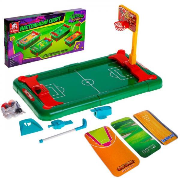 Игра настольная 4 в1, баскетбол, боулинг, гольф, аэрофутбол 571671