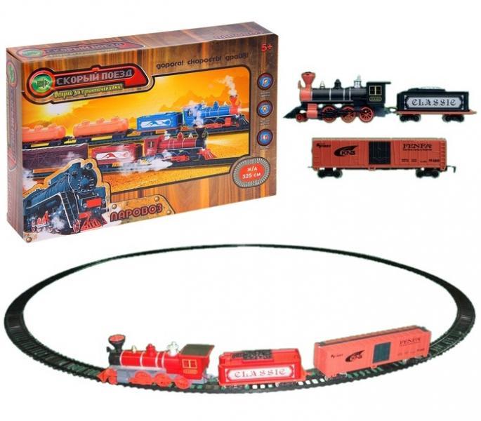 """Железная дорога """"Экспресс"""", 2 вагона, 15 деталей, длина пути 325 см, световые и звуковые эффекты 504361"""