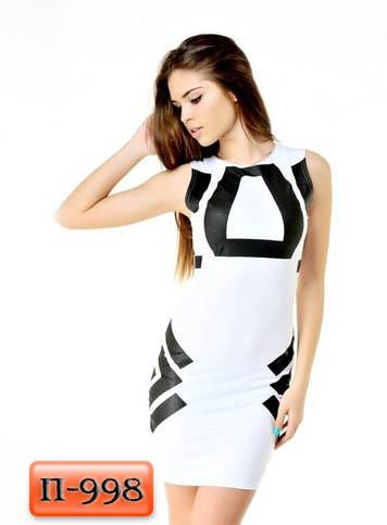 Арт. П-998   Красивое платье с черными вставками