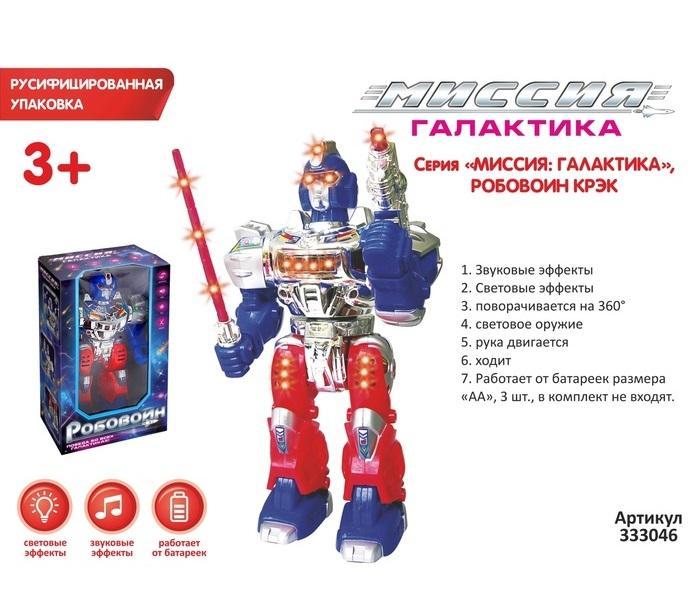 """Робот """"Крэк"""", световые и звуковые эффекты, работает от батареек 333046"""