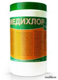 Хлорка в таблетках МедиХЛОР №1000,  1 банка - 1000 таблеток