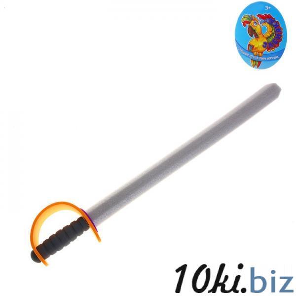 """Меч """"Рыцарь"""", мягкий 1025220 купить в Павлодаре - Игрушечное оружие с ценами и фото"""