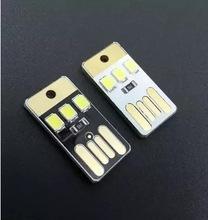 Фото Электричество, освещение Черный из светодиодов лампа брелок карманные карты мини - из светодиодов ночного света портативный USB питания
