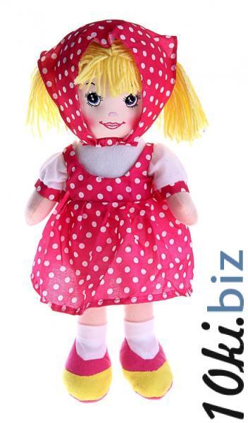 """Мягкая игрушка кукла """"Ксюша"""" малиновое платье, косынка в горох 330345 купить в Актобе - Мягкие игрушки"""