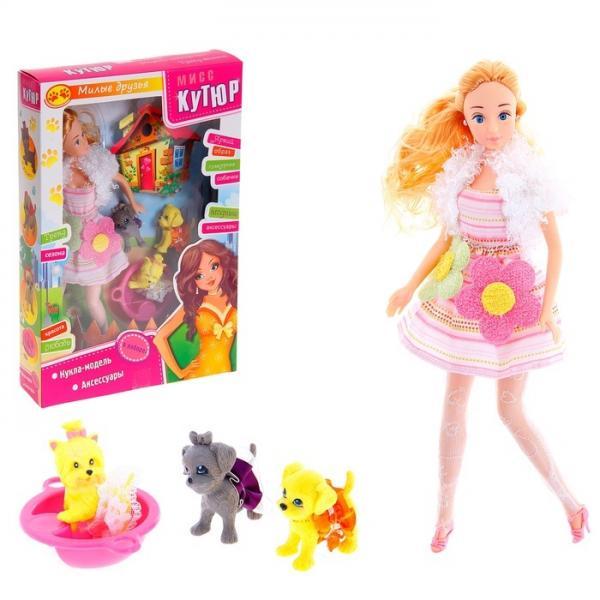 """Кукла-модель """"Милые друзья"""", с собачкой, с аксессуарами 697028"""
