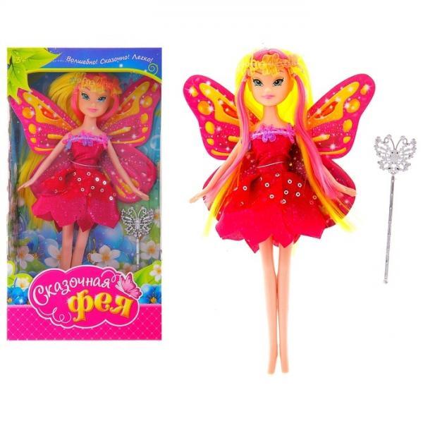 """Кукла """"Сказочная фея"""" с волшебной палочкой 829271"""