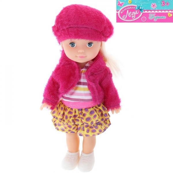 """Кукла """"Сашенька"""", в платье и беретике 842658"""