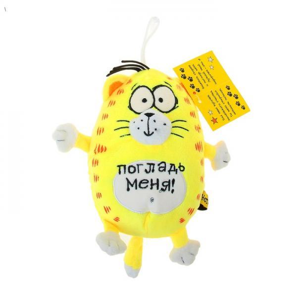 """Мягкая игрушка Котэ """"Погладь меня"""" 871094"""