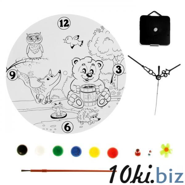 """Часы-раскраска """"Зверюшки"""", с элементами для декора 186751 Детские наборы для творчества в Казахстане"""