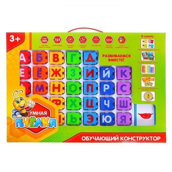 "Конструктор обучающий ""Алфавит"", 60 обучающих карточек, 33 кубика, 4 вида наклеек, часики, 5 карточек с математическим заданием 777928"