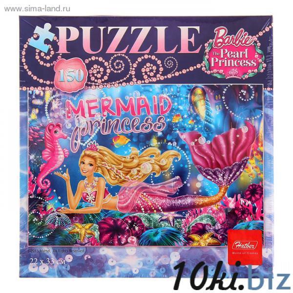 Пазлы Barbie, 150 элементов 1059117 купить в Актобе - Пазлы, головоломки