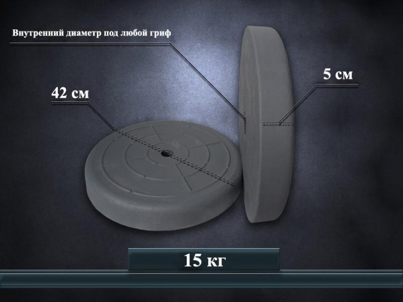 Блины, диски для штанги и гантелей 15 кг от производителя (пара)