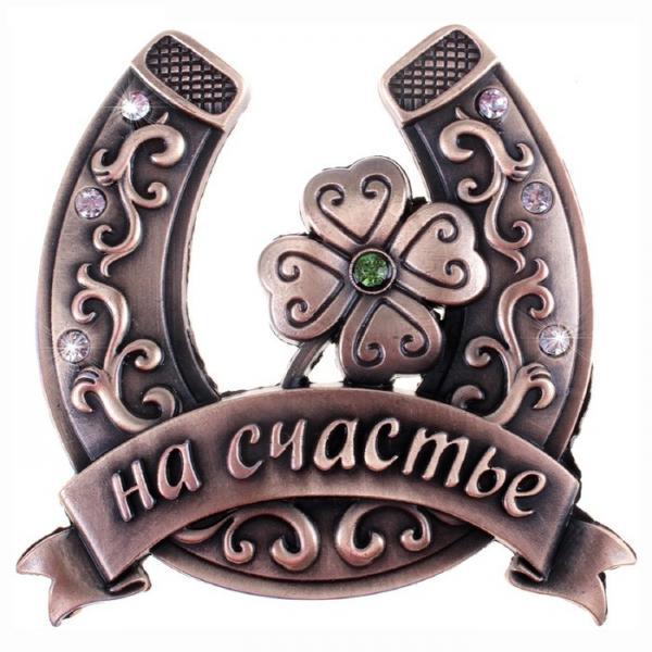 """Подкова """"На счастье"""" с клевером 616249"""