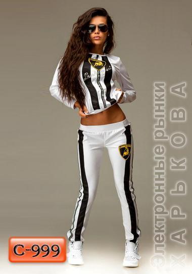 Арт. С-999 Женский спортивный костюм «Lamborghini» - Спортивные костюмы  женские на рынке Барабашова c47966dc7e1