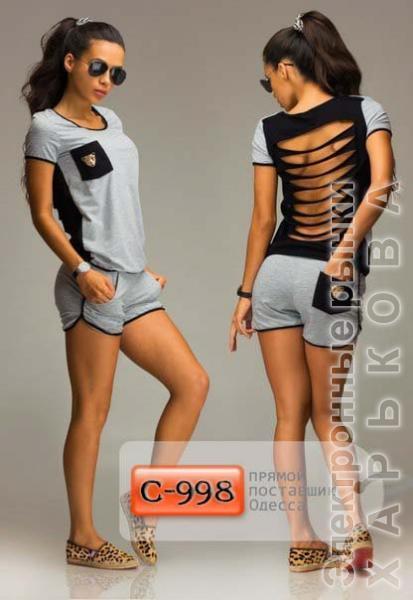 230a54d827b2 Арт. С-998 Женский спортивный костюм с шортами - Спортивные костюмы женские  на рынке Барабашова