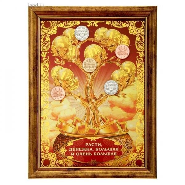 "Денежное дерево в рамке ""Расти, денежка"" 103805"