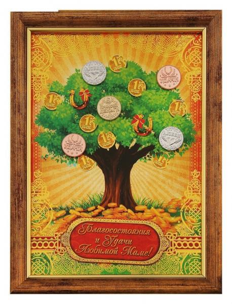 """Денежное дерево в рамке """"Благосостояния и удачи маме"""" 717074"""